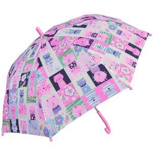 Cat Prints Umbrella